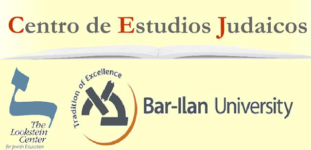 El Centro de Estudios Judaicos: en español desde la Universidad de Bar-Ilán, con Meir Ben Ytzchak