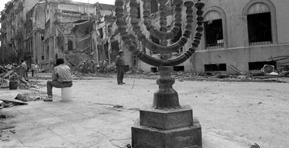 ATENTADO A LA EMBAJADA DE ISRAEL