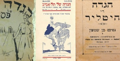 hagadot hebreo