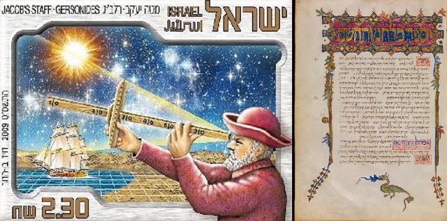 Levi ben Gershon (Gersónides): el genio medieval de Provenza