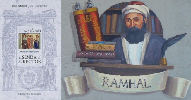 ¿Qué es Mesilat Yesharím?