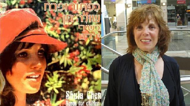 Shula Chen: para niños y adultos