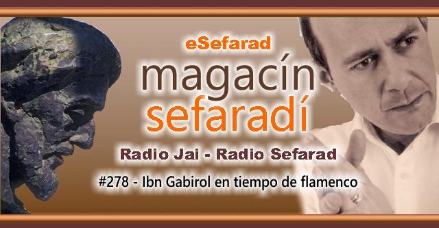 Ibn Gabirol en tiempo de flamenco