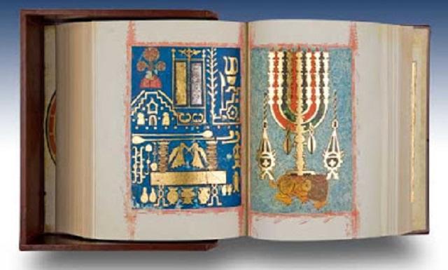 De un 24 a un 30 de julio en la historia de los sefardíes…
