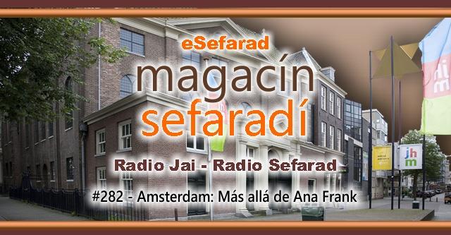 Amsterdam: Más allá de Ana Frank