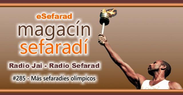 Más sefardíes olímpicos