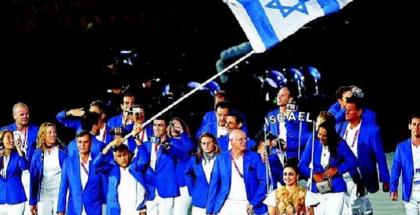 israelenrio