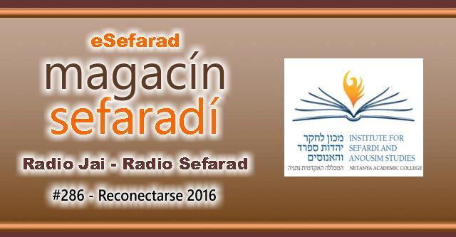 Reconectarse 2016