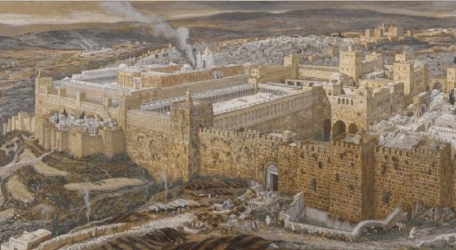 Ezra y Nehemías
