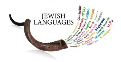 jEWISH LANG