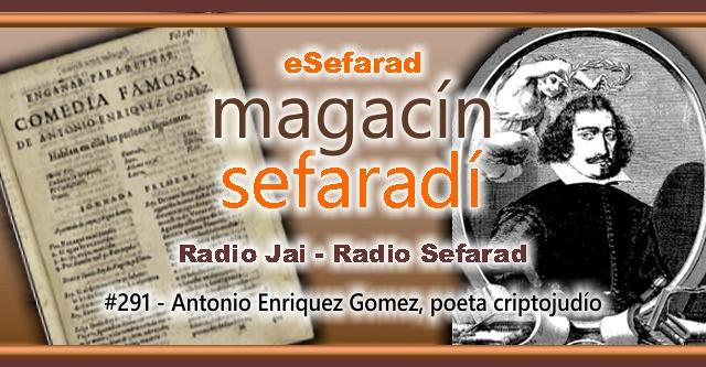 Antonio Enriquez Gómez, poeta criptojudío