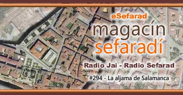 La aljama de Salamanca