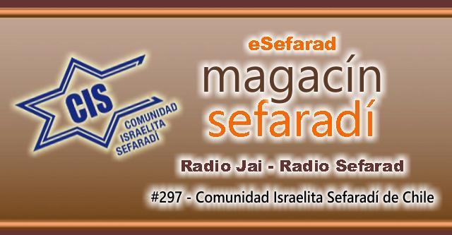 Comunidad Israelita Sefaradí de Chile