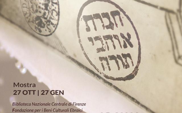 """""""Y las aguas se calmaron"""", patrimonio judío recuperado, con Alicia Perris"""