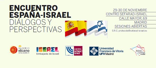 Seminario – Encuentro España – Israel: Diálogos y perspectivas, con Hamutal Rogel Fuchs