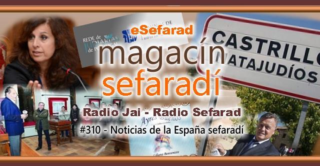 Noticias de la España sefardí