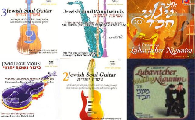 Las dulces melodías judías de Meir Halevy Eshel