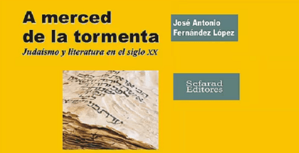 sefer a merced