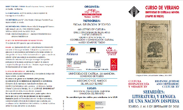 Mesa redonda «La enseñanza de la lengua y la literatura sefardíes» (Toledo, 5/9/2005)