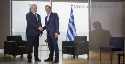grecia netanyahu