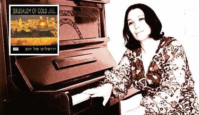 Naomi Shemer, compositora de oro