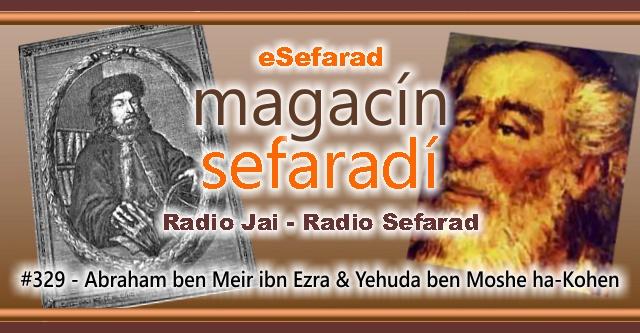 Abraham ben Meir ibn Ezra & Yehuda ben Moshe ha-Kohen