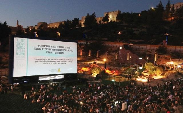 Dentro del Festival de cine de Jerusalén, con Felipe Cabrerizo