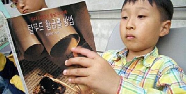 El Talmud, best seller en Corea