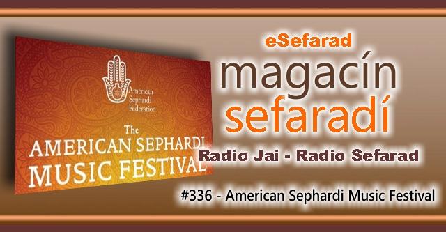 American Sephardi Music Festival