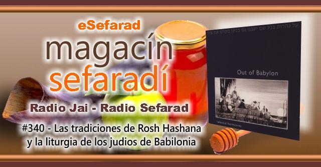 Las tradiciones de Rosh Hashaná y la liturgia de los judíos de Babilonia