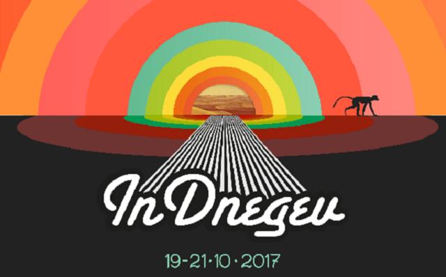 InDnegev: indies reverdeciendo el desierto