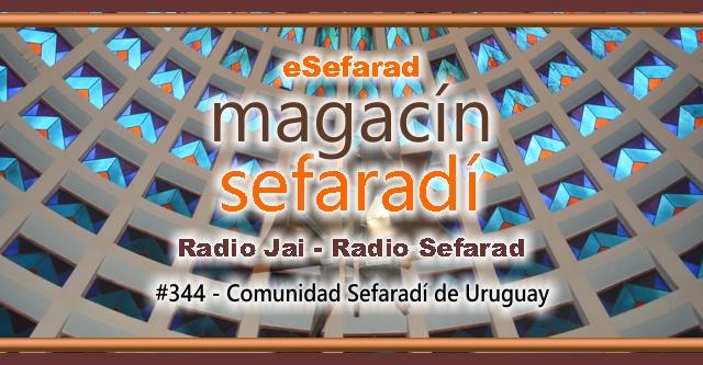 La Comunidad Sefardí de Uruguay