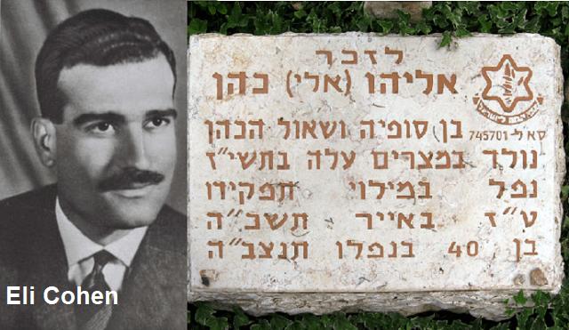Eli Cohen: el 007 israelí