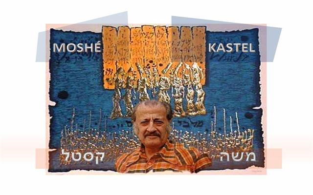 Moshé Kastel, la expresión del arte sefardí en Israel