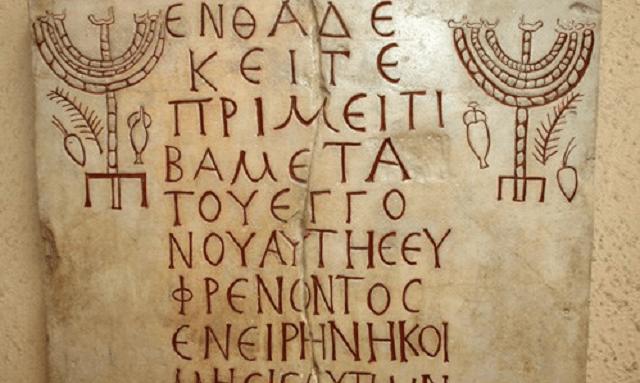 Nombres del período helenístico