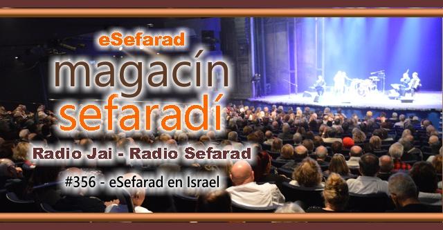 eSefarad en Israel