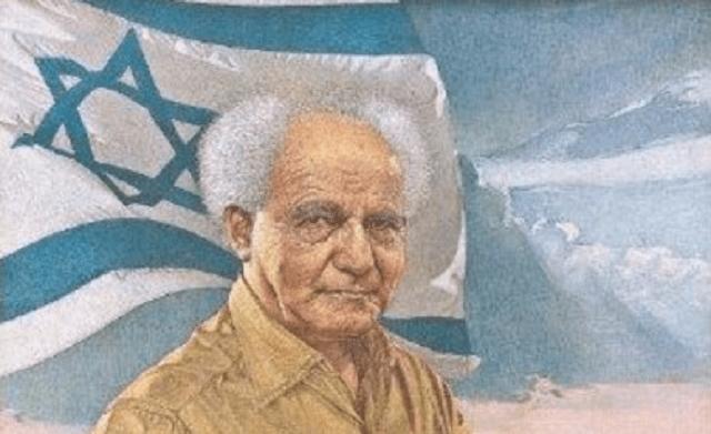 David Ben Gurion, el primero de los Primer Ministros de Israel