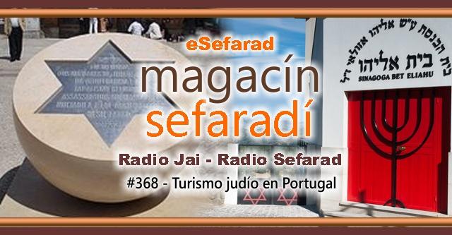Turismo judío en Portugal