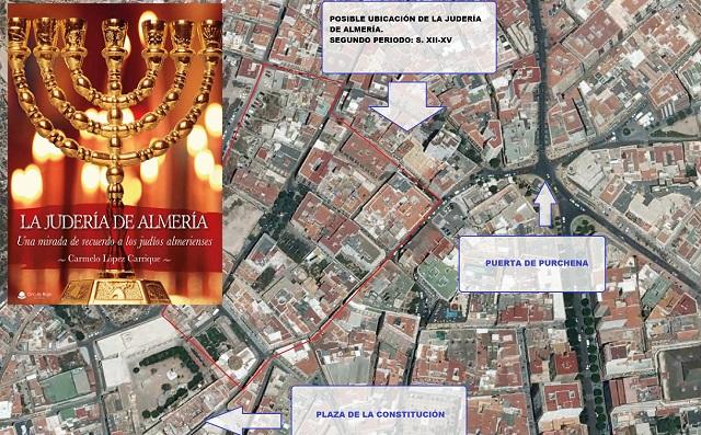 """""""La judería de Almería"""", con su autor Carmelo López Carrique"""