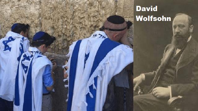 La historia de la bandera de Israel
