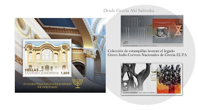 Sellos postales conmemorativos y el Programa Perach sigue inspirando solidaridad en Lesbos