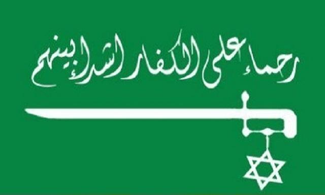 Los saudíes que son judíos que son jázaros