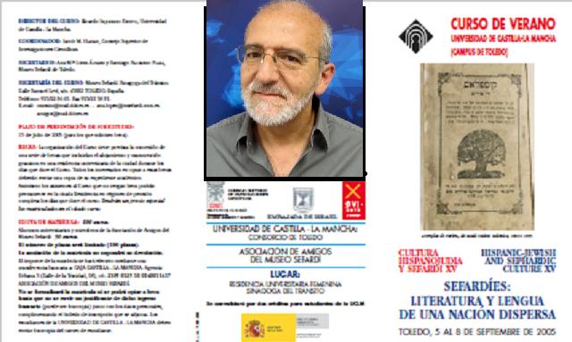 """""""Poesía y música"""" una conferencia de Edwin Seroussi por el musicólogo Miguel Sánchez (XV Curso """"Sefardíes: literatura y lengua de una nación dispersa"""", Toledo, 7/9/2005)"""