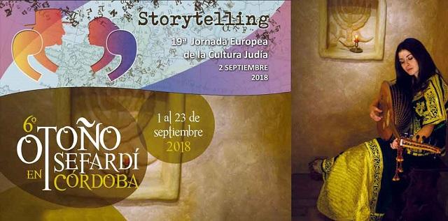 El 6º Otoño Sefardí de Córdoba, con Rafael Pérez de la Concha