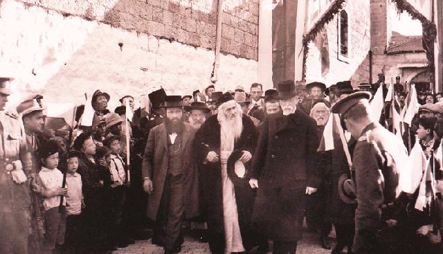 Tchejia yedidát Israel, 90 shana lebikúr Masarik beIsrael