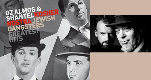 La Kosher Nostra de Shantel y Oz Almog