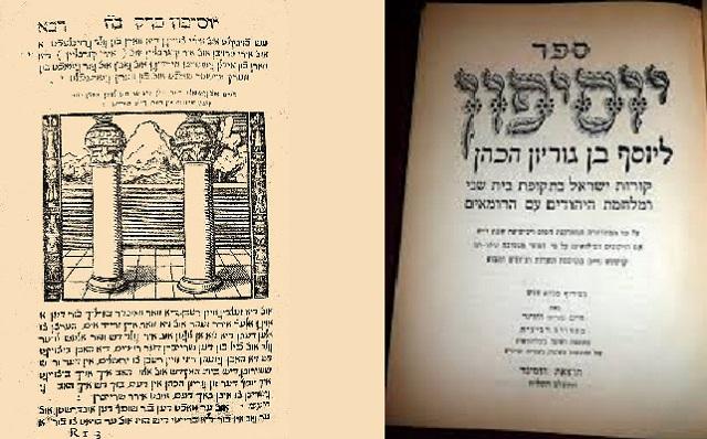 ¿Qué es el libro de Josippón (Sefer Yosifón)?