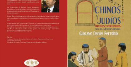 chinos y judios