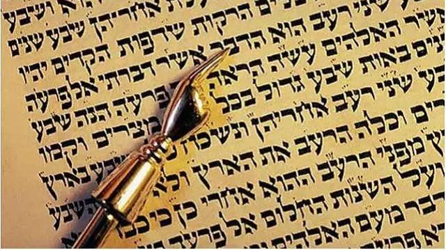 ¿Qué es el Ivrit (lengua hebrea)?