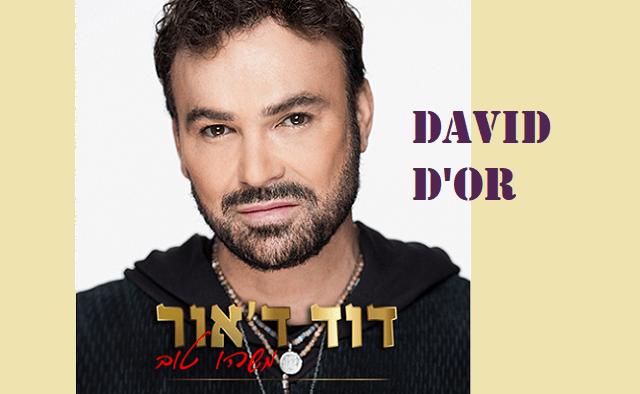 El disco Nº 20 de David D'Or, Algo bueno